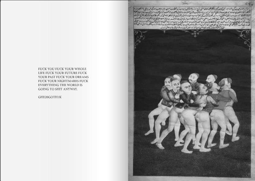 Tarek Lakhrissi Friction Magazine queer et pd