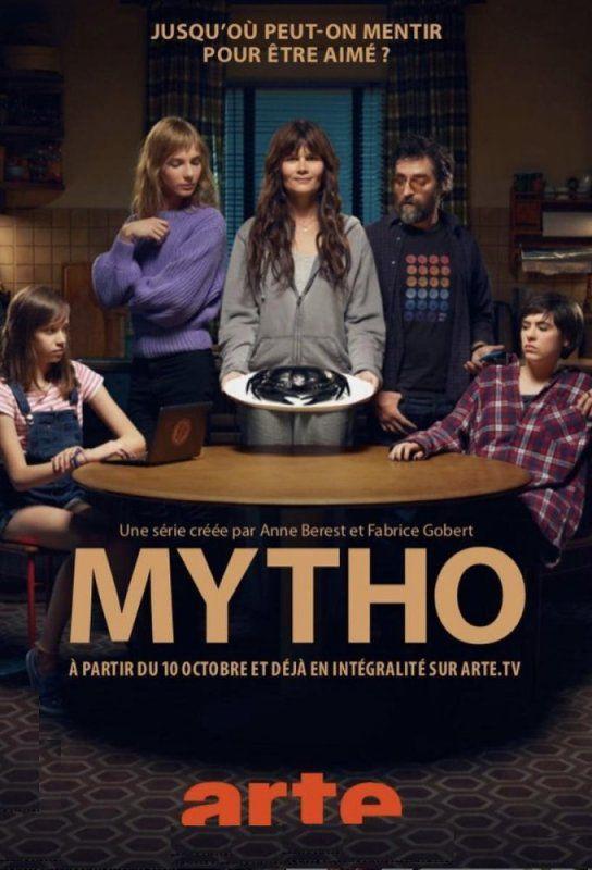 mytho série télé sur arte